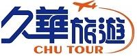 久華旅行社 Logo